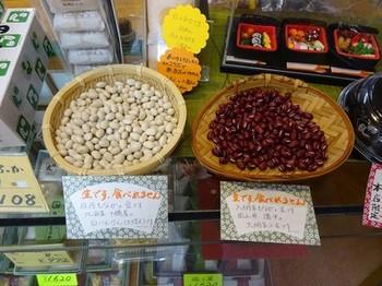 161030足助、和菓子食べあるきと旧家めぐり27、川村屋本店 (コピー).JPG