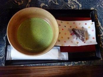 161209足助めぐり49、カネ三茶舗(お抹茶) (コピー).JPG