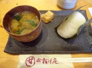 170604おかげ庵葵店④、モーニング(おにぎりセット) (コピー).JPG