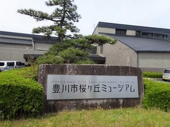 190505豊川市民月例茶会01.JPG