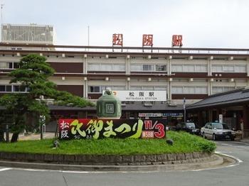 191026松阪あるき02、松阪駅南口.JPG