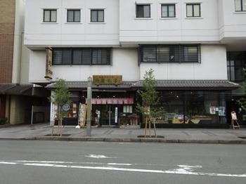 191026松阪あるき06、柳屋奉善.JPG