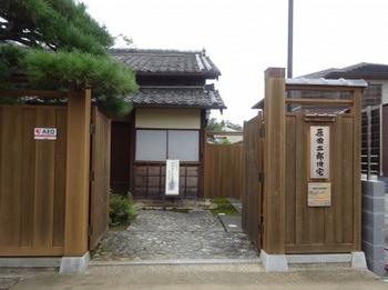 191026松阪あるき41、原田二郎旧宅.JPG