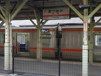 191026松阪あるき57、普通「亀山行」.JPG
