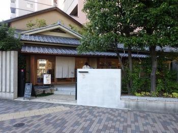 191201tubara cafe 01.JPG