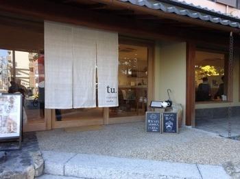 191201tubara cafe 03.JPG