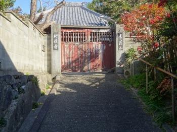 191215とこなめあるき36、桃源寺表門.JPG