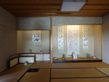 200103杉本美術館06。和室「杉庵(さんあん)」.JPG