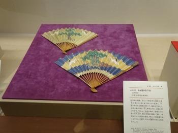 200104彦根城博物館19、蓬莱文中啓.JPG