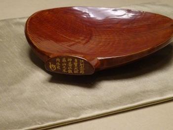 200104彦根城博物館25、多賀杓子菓子器.JPG