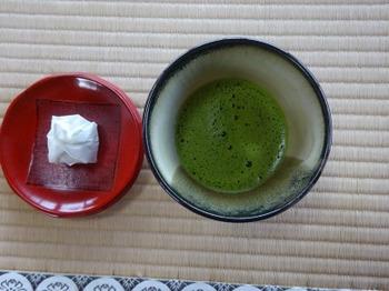 200106玄宮園09、抹茶といと重菓舗「埋れ木」.JPG