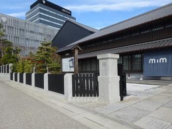 200111ミツカンミュージアム01、MIMとミツカン本社.JPG