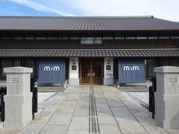 200111ミツカンミュージアム02、MIM.JPG