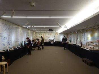 200111ミツカンミュージアム17、企画展会場(MIMホール).JPG
