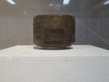 200117多治見市文化財保護センター06、瀬戸黒(尼ヶ根古窯採集).JPG