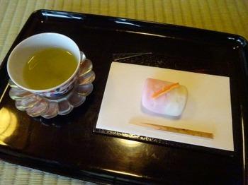 200123掛川市二の丸茶室10、コマツ菓子店「梅林」.JPG