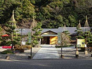 200129岐阜公園茶室「華松軒」02.JPG