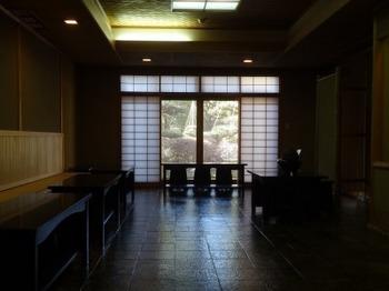 200129岐阜公園茶室「華松軒」05、立礼席.JPG