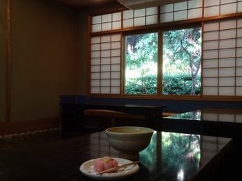 200129岐阜公園茶室「華松軒」07.JPG