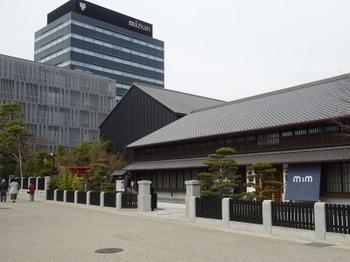 200203ミツカンミュージアム01、ミツカン本社とMIM.JPG