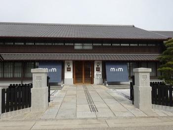 200203ミツカンミュージアム02、外観.JPG