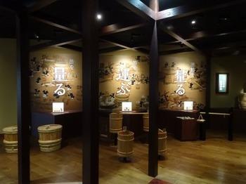 200203ミツカンミュージアム08.JPG