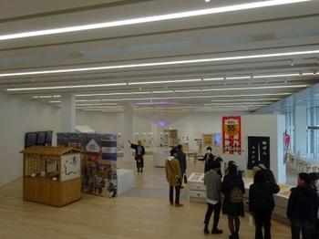 200203ミツカンミュージアム21、光の庭.JPG
