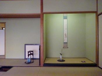200204伝想茶会03.JPG