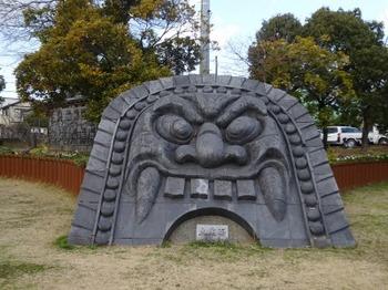 200208高浜あるき01、ニコニコ鬼広場.JPG