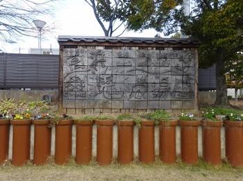 200208高浜あるき02、ニコニコ鬼広場.JPG
