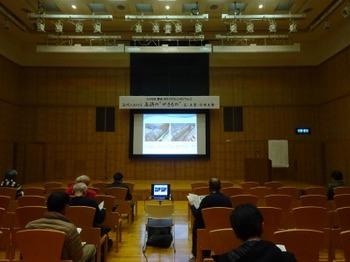 200208高浜あるき11、たかはま歴史・まちづくりシンポジウム.JPG