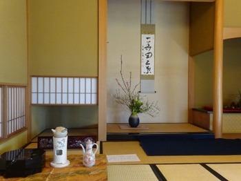 200209豊川市市民月例茶会02.JPG