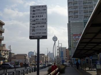 200213半田あるき02、道しるべ.JPG