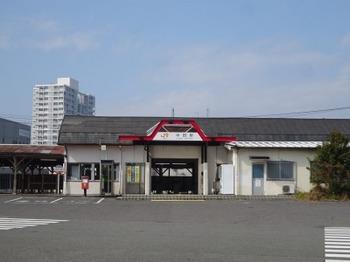 200213半田あるき09、JR半田駅.JPG