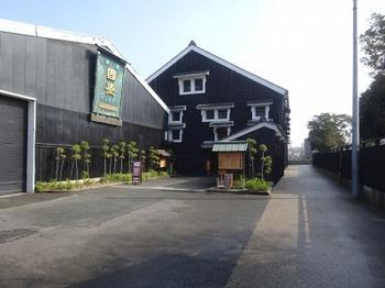 200213半田あるき19、國盛 酒の文化館.JPG