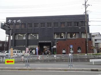 200214常滑やきもの散歩道03、陶磁器会館.JPG