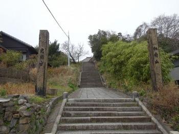 200214常滑やきもの散歩道11、光明寺石段.JPG