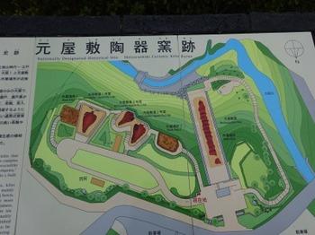 200223元屋敷陶器窯跡05、案内図.JPG
