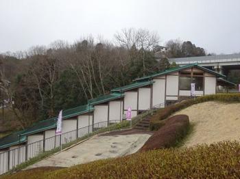 200223元屋敷陶器窯跡11.JPG