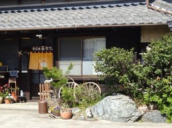 200312かぶせ茶カフェ04.JPG