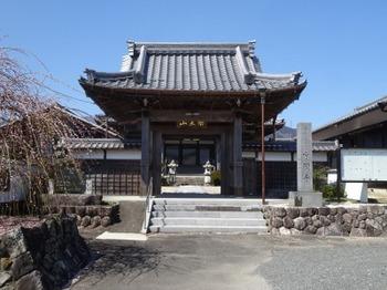 200312水沢めぐり02、常願寺.JPG