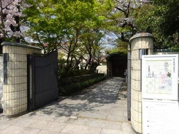 200404桑山美術館02、所蔵日本画展「墨色との語らい」.JPG