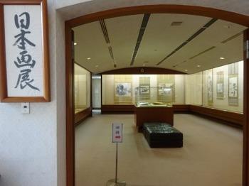 200404桑山美術館04、1階展示室.JPG