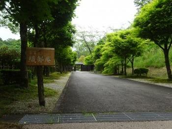200518花フェスタ記念公園茶室「織部庵」02、アプローチ.JPG