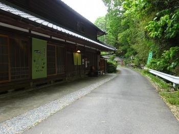 200522茶山調査「美杉町」18、カフェ葉流乃音.JPG