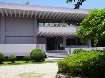200617とこなめ陶の森陶芸研究所01.JPG
