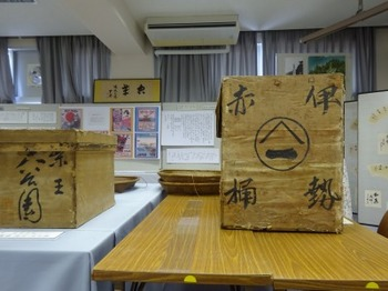 200623茶山調査05「大谷嘉兵衛」19.JPG
