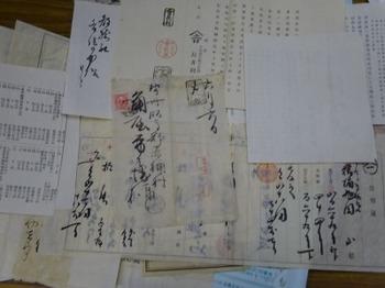 200623茶山調査05「大谷嘉兵衛」21.JPG