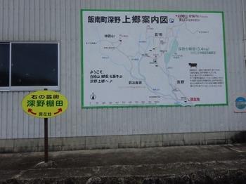 200623飯南町深野01、案内図.JPG