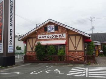 200724コメダ小坂井店01.JPG